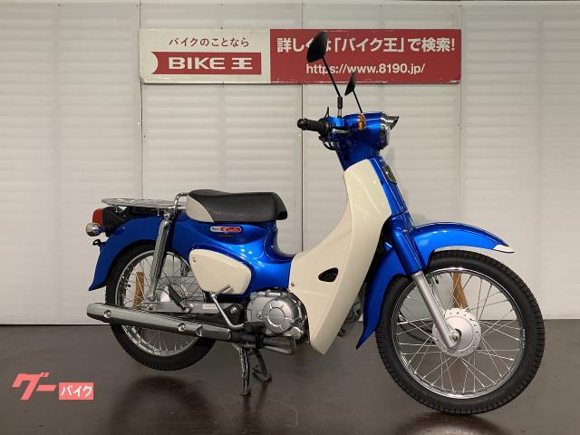 ホンダ スーパーカブ110 JA44型の画像(千葉県