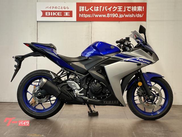 YZF−R25 ABS  2016年モデル フルノーマル