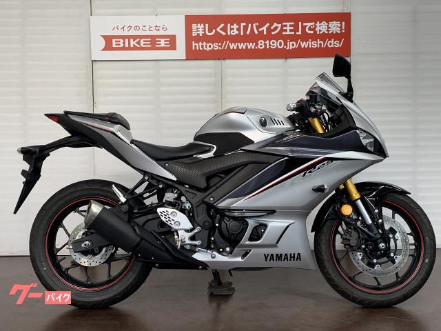YZF−R25 ABS 2020年モデル