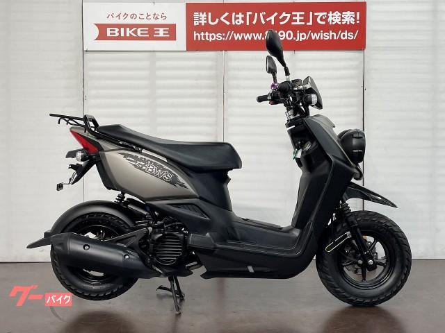 BW'S 2016年モデル