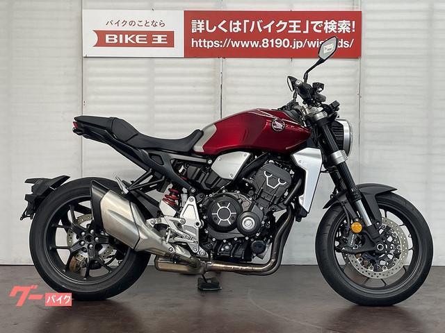 CB1000R ABS ETC グリップヒーター