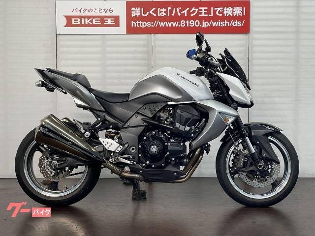 Z1000 ABS スクリーン フェンダーレス仕様
