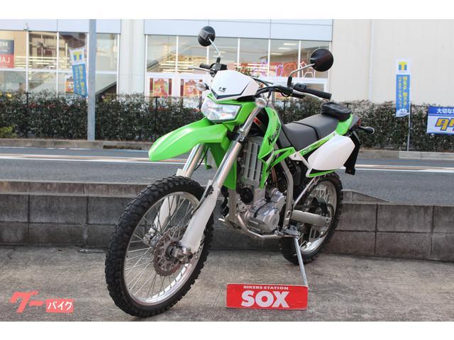 カワサキ KLX250 ノーマルの画像(埼玉県