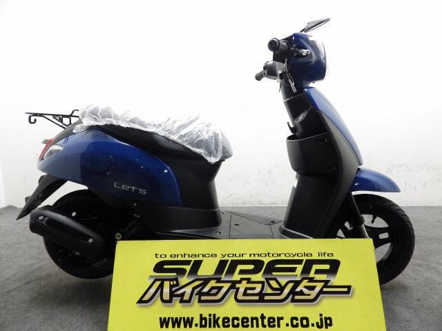 スズキ レッツ L8 国内モデル ブルーの画像(千葉県