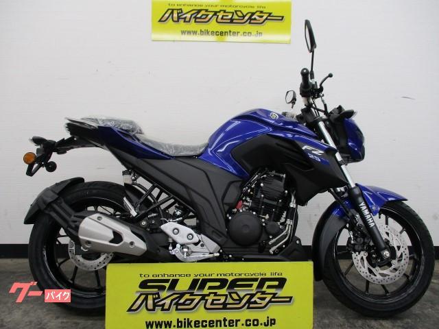 FZ25ABS インドヤマハ製 ブルー