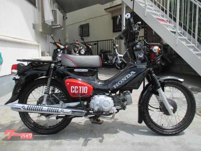 クロスカブ110 2020年モデル くまモンバージョン