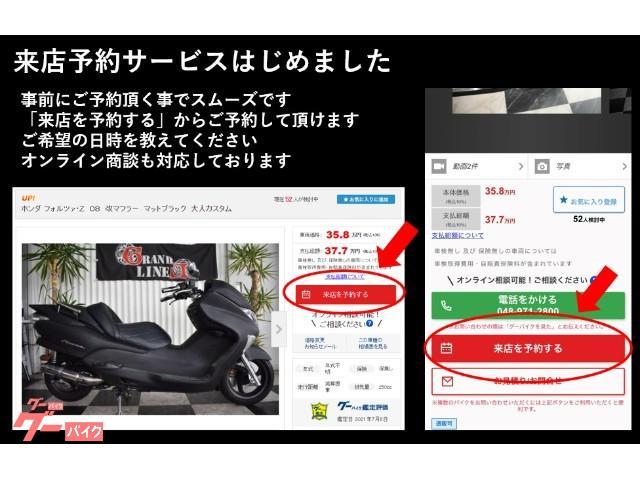 ヤマハ マジェスティC LEDスピーカー2発 メッキホイールカバー ワインレッドの画像(埼玉県