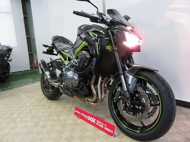 カワサキ Z900ABS Performanceの画像(埼玉県