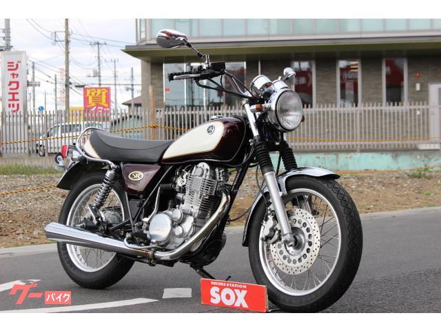 ヤマハ SR400 ハンドルカスタムの画像(埼玉県