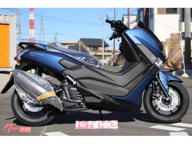 NMAX155