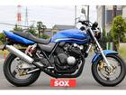 CB400Super Four ノーマル車