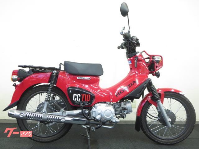 クロスカブ110 現行モデル ワンオーナー
