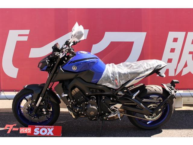 ヤマハ MT-09 ABS 新型新車の画像(千葉県