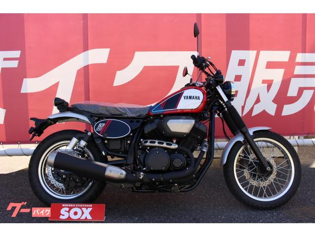 ヤマハ SCR950 新車の画像(千葉県