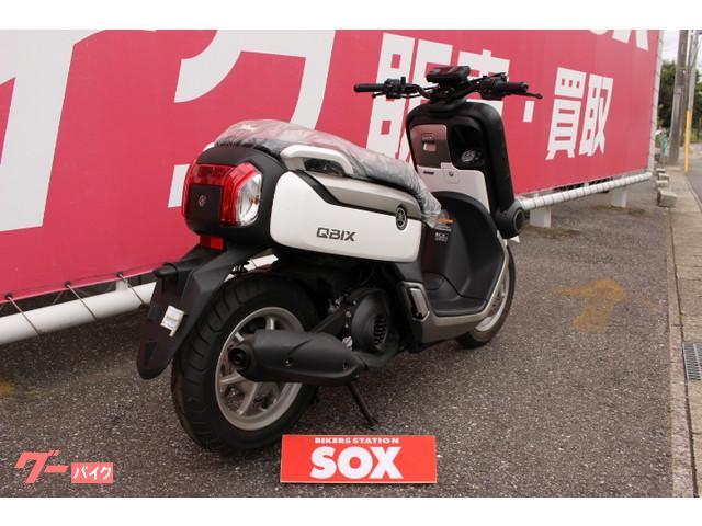 ヤマハ キュービックス 輸入新車の画像(千葉県