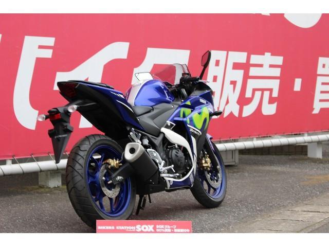 ヤマハ YZF-R25 モビスターカラー 輸入新車の画像(千葉県