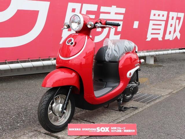 ホンダ ジョルノ 新車の画像(千葉県