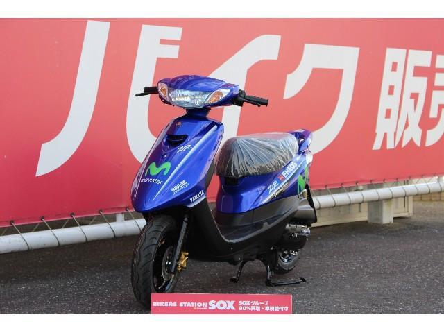 ヤマハ JOG ZR Movister Yamaha MotoGP Editionの画像(千葉県