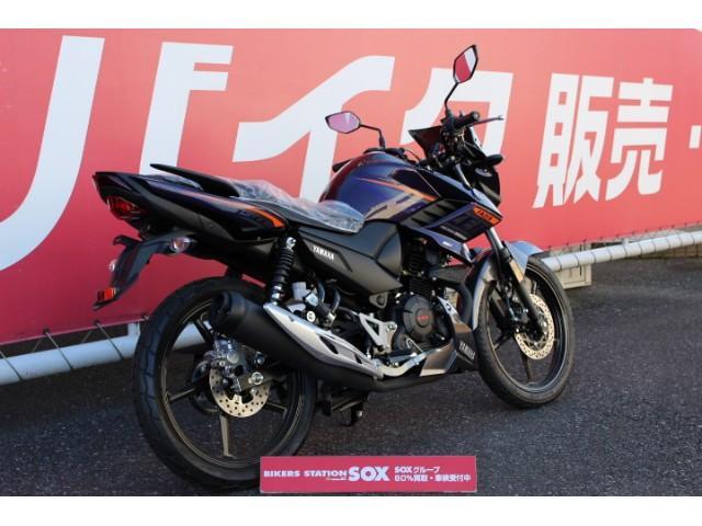 ヤマハ YS150 Fazer 輸入新車の画像(千葉県
