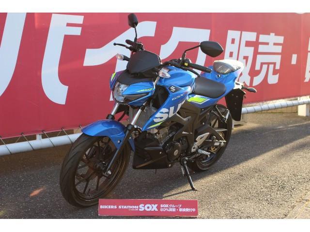 スズキ GSX-S150 輸入新車の画像(千葉県