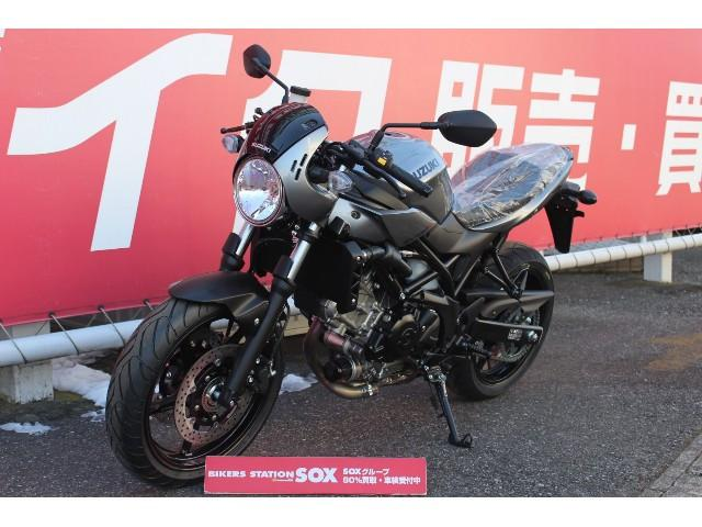 スズキ SV650X 新車の画像(千葉県