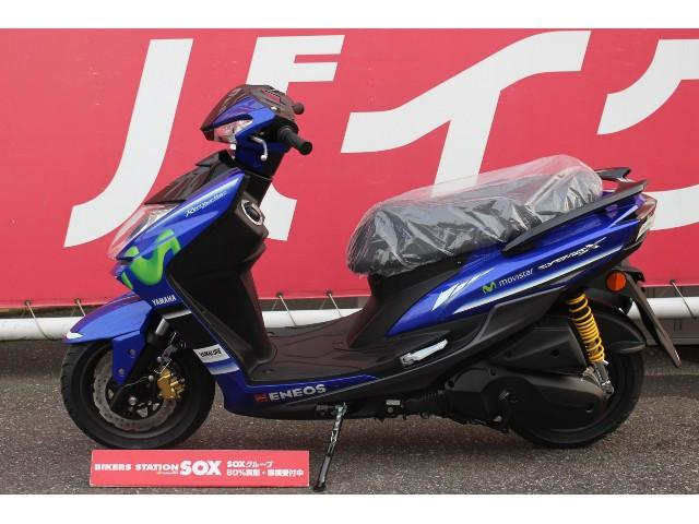 ヤマハ シグナスX SR Movistar Yamaha MotoGP Editionの画像(千葉県