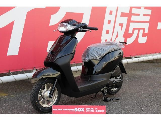 ホンダ タクト・ベーシック 新車の画像(千葉県