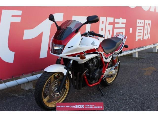 ホンダ CB400Super ボルドール VTEC Revo 赤フレーム限定車の画像(千葉県