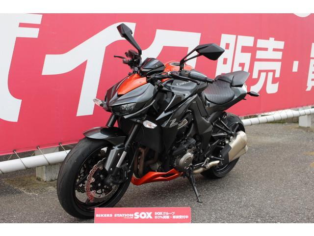 カワサキ Z1000 フェンダーレス装備の画像(千葉県