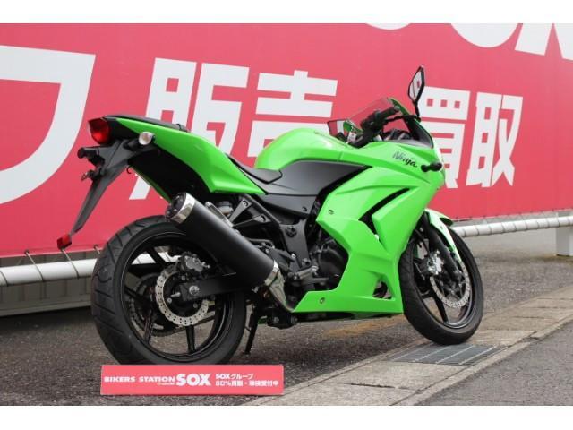カワサキ Ninja 250R ノーマル車の画像(千葉県