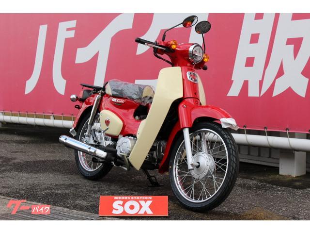 ホンダ スーパーカブ110 60th Anniversary 新車の画像(千葉県