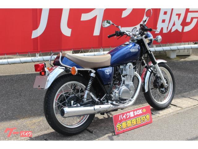 ヤマハ SR400 2021年モデル 1オーナーの画像(千葉県