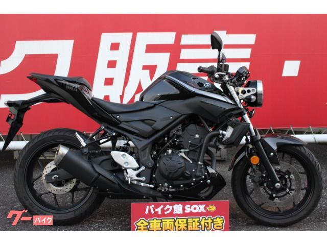 MT−03(320cc) 2018年モデル