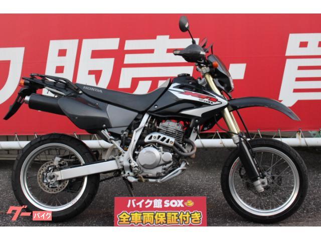 XR250 モタード 2003年モデル