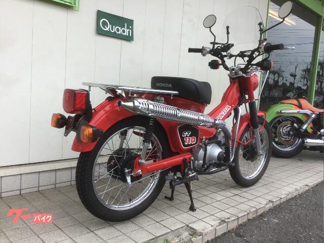 ホンダ CT110 1993年モデル 副変速機付き 社外マフラー付き 12V仕様の画像(埼玉県