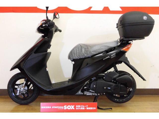 スズキ アドレスV50 リヤBOX装備の画像(東京都