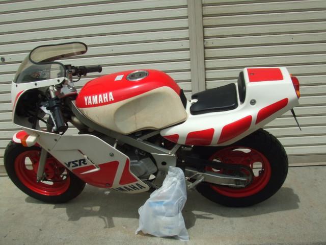 ヤマハ YSR80の画像(山梨県