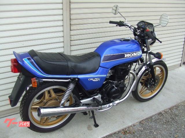 ホンダ CB400Nの画像(山梨県
