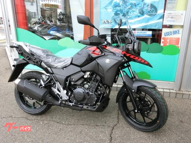 V−ストローム250ABS DS11A 2021 新車