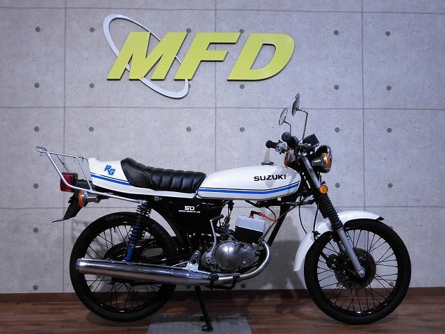 スズキ RG50の画像(千葉県