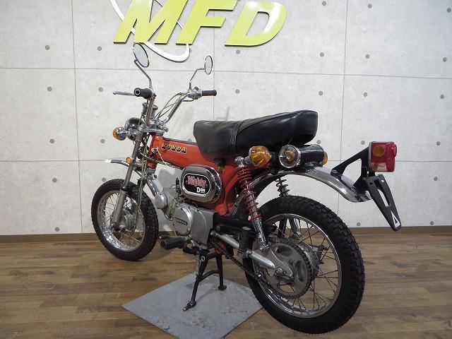 ホンダ マイティDAX ST90の画像(千葉県