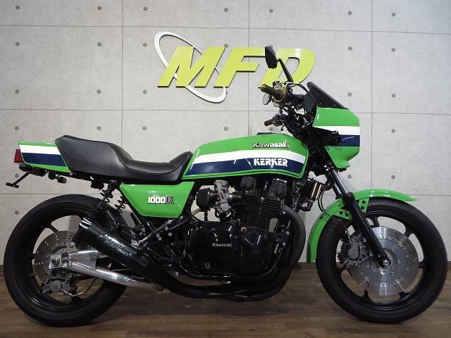 カワサキ Z1000Rの画像(千葉県
