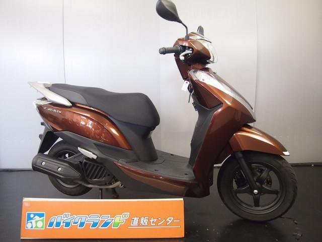 ホンダ リード125の画像(東京都