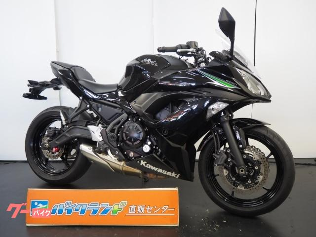 Ninja 650 ABS ETC