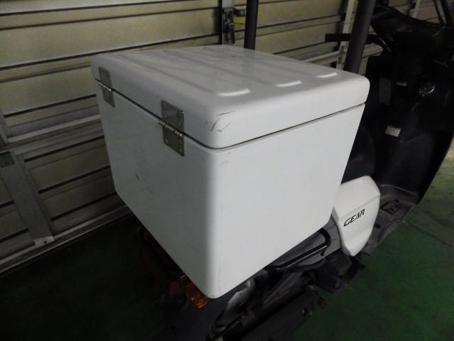 ヤマハ GEAR 2008年モデル BOX付きの画像(千葉県