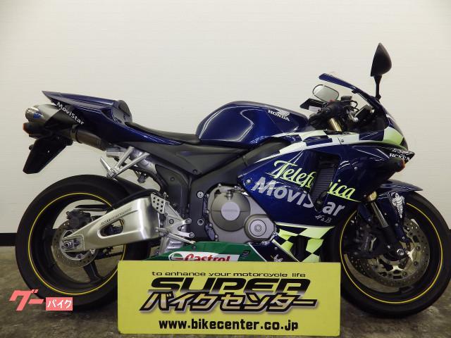 車両情報 ホンダ Cbr600rr スーパーバイクセンター 千葉 中古バイク