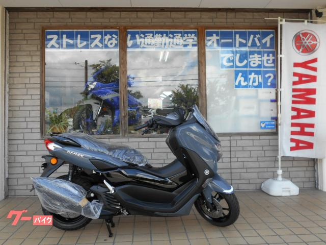 NMAX125 ABS グレー