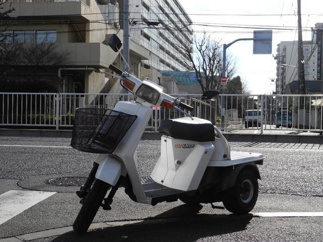 ホンダ ジャイロUPの画像(東京都