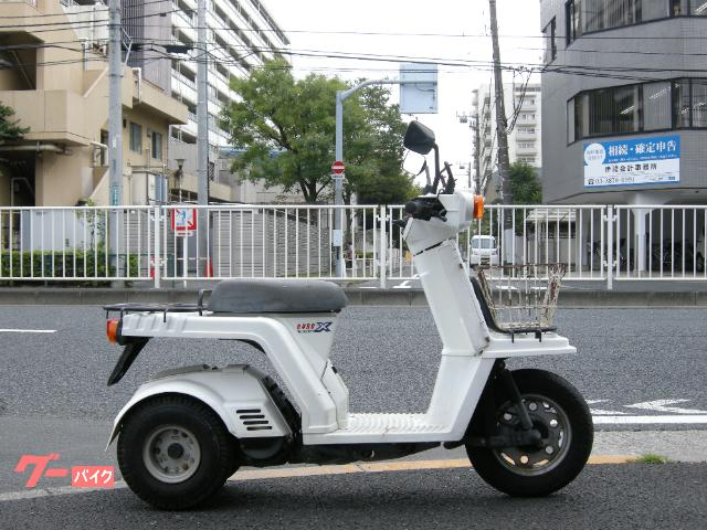 ジャイロX 原付 三輪スリーター