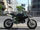 KSR−I 50cc 2サイクル 社外マフラー